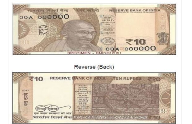 10-Rs-Note