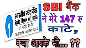 SBI बैंक