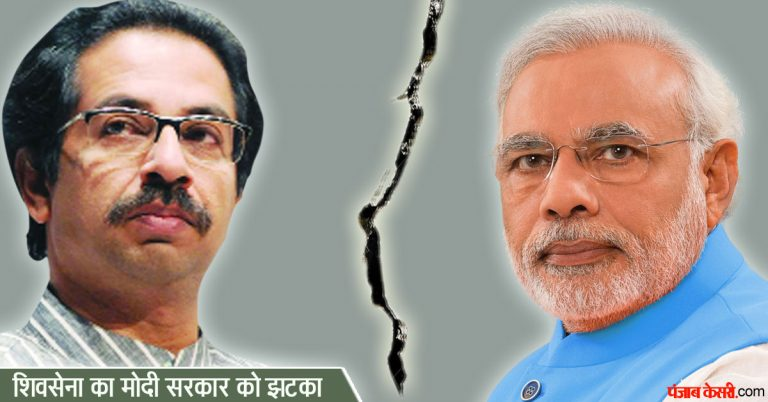 Udhav_Modi