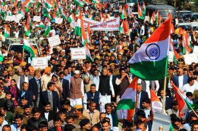 राज्यपाल कलराज मिश्रा के खिलाफ पूरे देश में कांग्रेस का प्रदर्शन